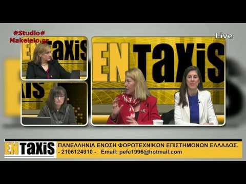 ENTaxis -ep53- 16-01-2017