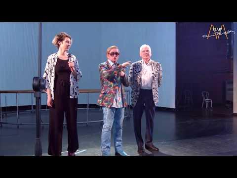 Латиноамериканский вечер в Театре Романа Виктюка