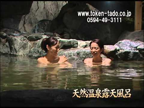 東建多度カントリークラブ・名古屋 テレビCM「リゾート編2008」