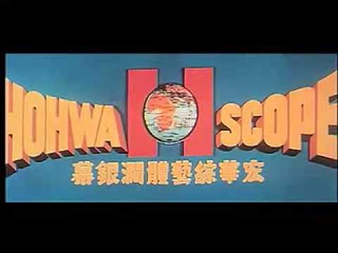 Hong Hwa (Taiwan)