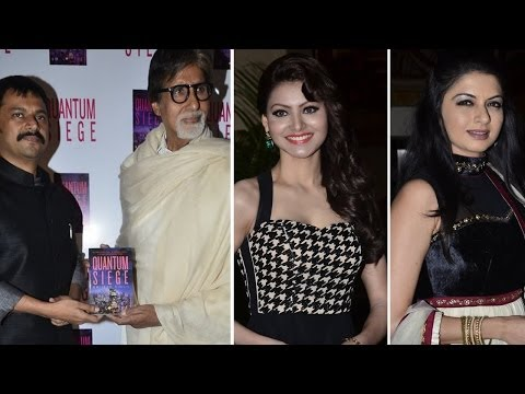 Amitabh Bachchan Launches Book Quantum Seige