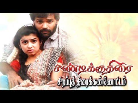 Sandi-Kudhirai-Making-of-Movie-Latest-Tamil-Movie-Sirappu-Nigazhchi-Kalaignar-TV