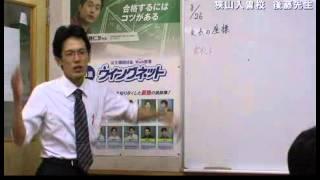 狭山入曽校 中2数学 「一次関数」