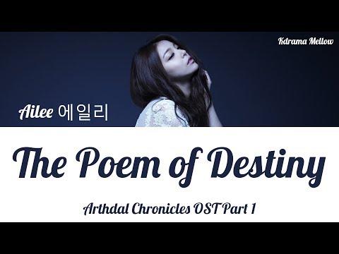 Ailee (에일리) - The Poem of Destiny 운명의 시 (Arthdal Chronicles OST Part 1) Lyrics (Han/Rom/Eng/가사)