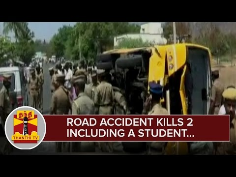 Road-Accident-kills-2-including-a-Student-3-Injured--Thanthi-TV