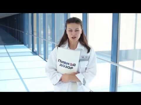 """""""Пивной дозор"""" снова выходит на улицы Самары"""