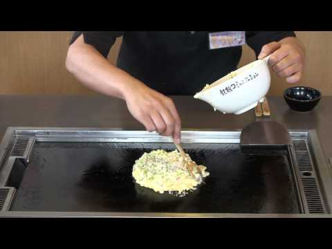 チーズinお好み焼き/お好み焼 道とん堀 新潟青山店