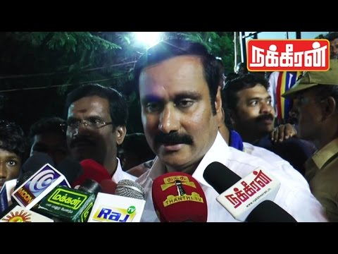 Jayalalitha-torturing-Tamil-People-Anbumani-comments-on-ADMK-campaign