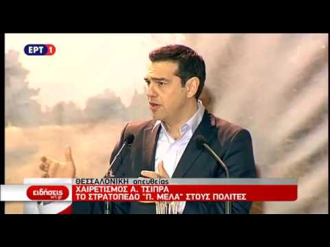 Αλ. Τσίπρας: Οξυγόνο τα κοινωνικά κινήματα