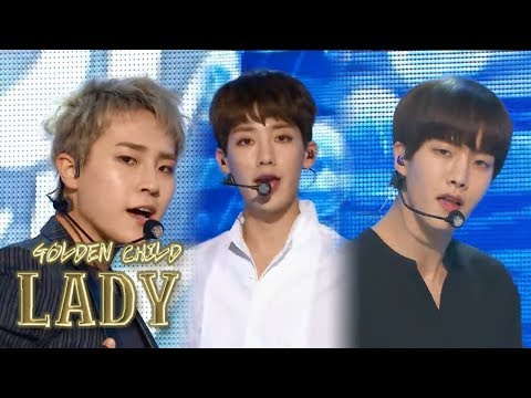 [HOT] GOLDEN CHILD - LADY, 골든차일드 - LADY Show Music core 20180317 (видео)