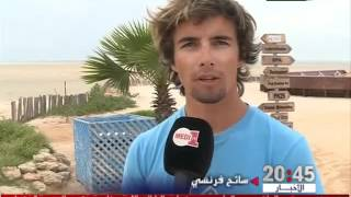تطور القطاع السياحي بمدينة الداخلة