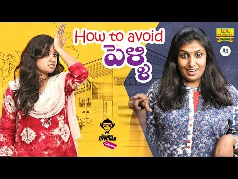 How To Avoid Pelli - Deenamma Jeevitham Women Only Epi #4 || LOL OK PLEASE || Comedy Web Series