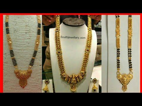Latest Gold magal sutra design 2018 | Gold jewellery | Sone ke mangalsutra