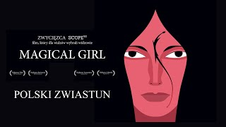 Nonton Magical Girl  2014  Zwiastun Pl  Film Dost  Pny Na Vod Film Subtitle Indonesia Streaming Movie Download