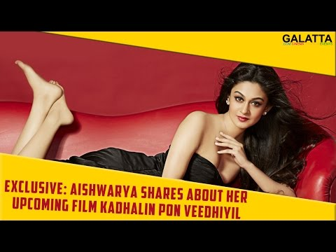Exclusive-Aishwarya-shares-about-her-upcoming-film-Kadhalin-Pon-Veedhiyil