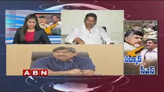 Video Special Discussion over AP New CS LV Subramanyam Actions   Part 2   ABN Telugu MP3, 3GP, MP4, WEBM, AVI, FLV April 2019