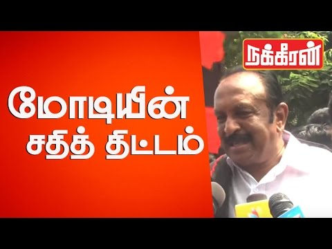 Vaiko-protest-against-Modi-Government-for-Cauvery-Water