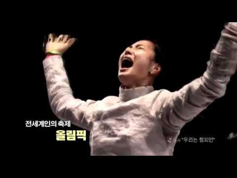 2016 리우는 지금 8.19.16 KBS America News