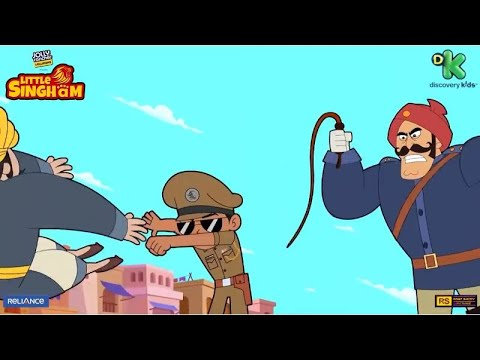Sher Ka Tashan #11 | Little Singham | Every day at 11.30 AM & 5.30 PM | Discovery Kids
