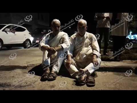 زوارة.. وقفة إحتجاجية ضد تهريب الوقود