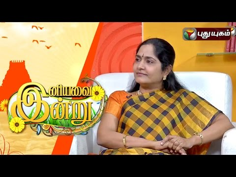Infertility-Awarness-Week-in-Iniyavai-Indru--27-04-2016-I-Puthuyugam-TV