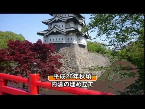 100年ぶりの弘前城石垣修理はじまります!! 【告知PR動画】