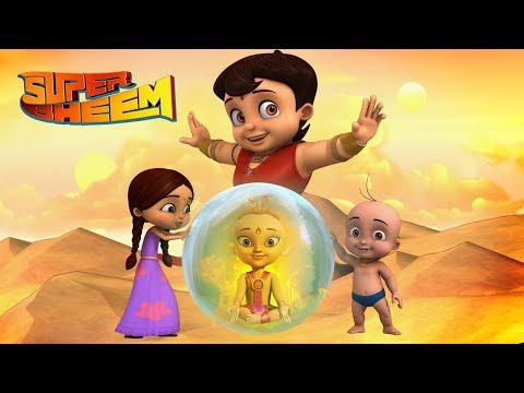 Super Bheem and The Missing Prince PROMO