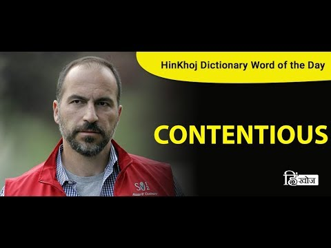 Meaning of Contentious in Hindi - HinKhoj Dictionary