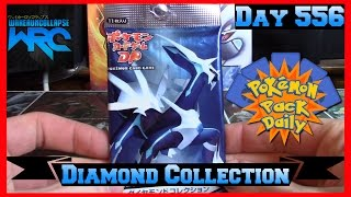 Pokemon Pack Daily JAPANESE Diamond Collection Booster Opening Day 556 - Featuring WakeRunCollapse by ThePokeCapital