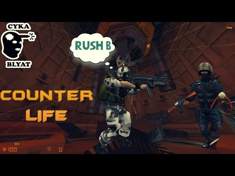 HALF-LIFE : Counter Life Mod - Counter Strike Weapons in Half Life +(Download)