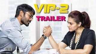 काजोल और धनुष पहली बार आगमी तमिल फिल्म वीआईपी 2 में साथ नजर आयेगें। यह फिल्म 2014 में आयी फिल्म 'वीआईपी 2 ' का ही सिक्वल है।  और अब इस फिल्म का  ट्रेलर  भी रिलीज किया जा चुका है।  Subscribe to Khabar Filmy Now - http://goo.gl/8CGyTZ LIKE  COMMENT  SHARE