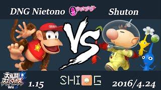Umebura 22 Losers Finals: DNG | Nietono (Diddy Kong) vs. Shuton (Olimar)
