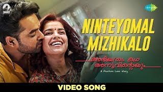 Video Ninteyomal Mizhikalo - Full Video Song | Abhiyude Kadha Anuvinteyum | Tovino, Pia Bajpai | Malayalam MP3, 3GP, MP4, WEBM, AVI, FLV April 2018