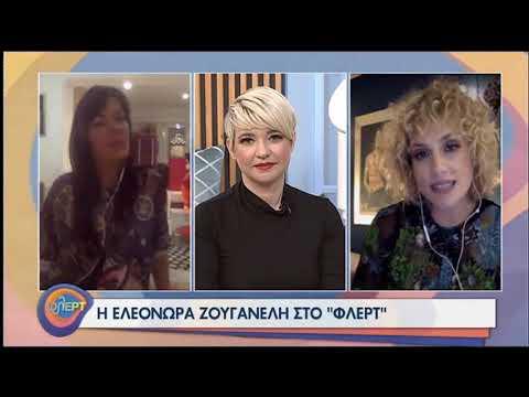 Ελεονώρα Ζουγανέλη, Πάνος Μουζουράκης και Γιώργος Καραδήμος για τη Σάννυ Μπαλτζή!  11/11/2020 | ΕΡΤ