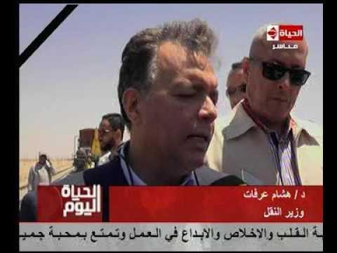 1:36 / 2:47 وزير النقل يتابع أعمال تنفيذ تجديدات السكه الحديد على خط ( السويس / عين شمس )