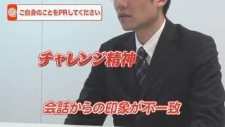 【マイナビ転職】転職ノウハウ/動画版!激辛面接攻略法Vol.3-4