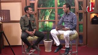 Video Jossy Min Addis interview with Artist  temesgen tafesse MP3, 3GP, MP4, WEBM, AVI, FLV September 2018