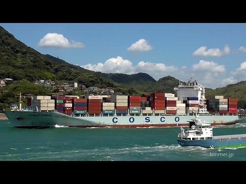 COSCO DURBAN - COSCO container ship