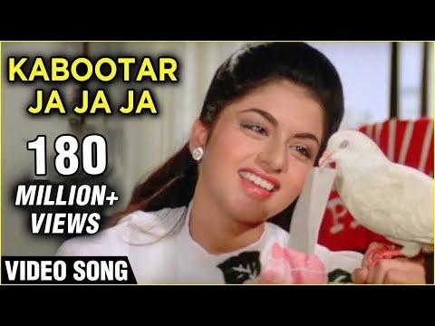 Kabootar Ja Ja Ja - Lata Mangeshkar & S. P. Balasubrahmanyam Best Duet - Cult Bollywood Hit Song