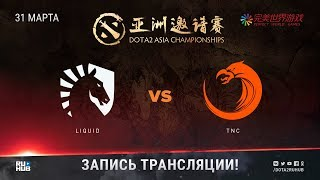Liquid vs TNC, DAC 2018 [Lum1Sit, Adekvat]