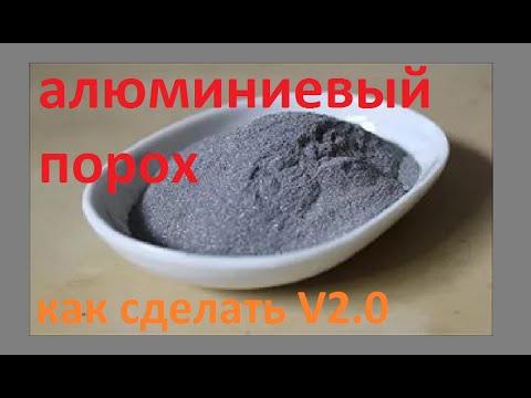 Как сделать флэш порох. - легко |18+| не повторять - DomaVideo.Ru