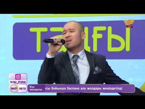 Асқар Жайлаубаев
