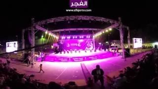 شاهد عرض فرقة صمود للفلكلور والرقص الشعبي - بير زيت بتقنية 360 درجة