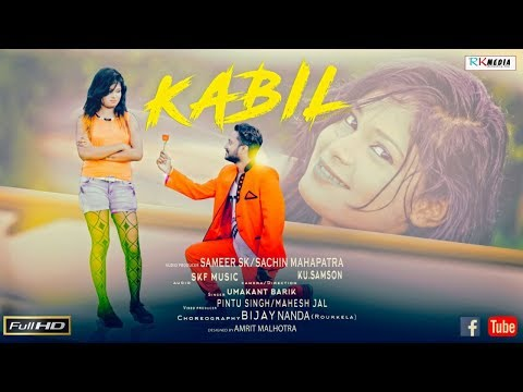 Video KABIL (Umakant Barik) PROMO HD Video New Sambalpuri 2017 EXCLUSIVELY on RKMedia download in MP3, 3GP, MP4, WEBM, AVI, FLV January 2017