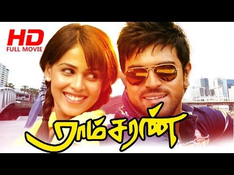 Video Tamil New Movie  | Ramcharan [ Full HD ] |  Full Length Movie download in MP3, 3GP, MP4, WEBM, AVI, FLV January 2017