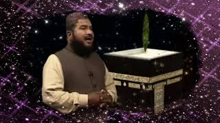 Video Allah bohat bara hay new/Really Beautiful Naat MP3, 3GP, MP4, WEBM, AVI, FLV Agustus 2018