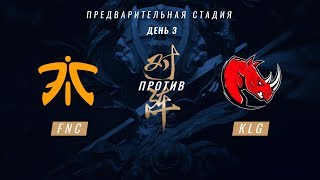 KLG vs Fnatic, game 1