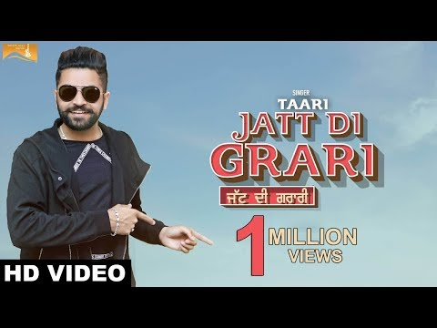 Jatt Di Grari Songs mp3 download and Lyrics