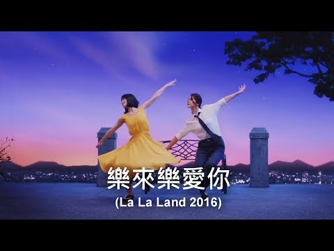 Video TWICE ''What is love?'' MV中九妞演的是哪些電影呢? download in MP3, 3GP, MP4, WEBM, AVI, FLV January 2017