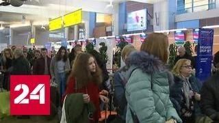 Накануне Нового года тысячи пассажиров штурмуют столичные аэропорты